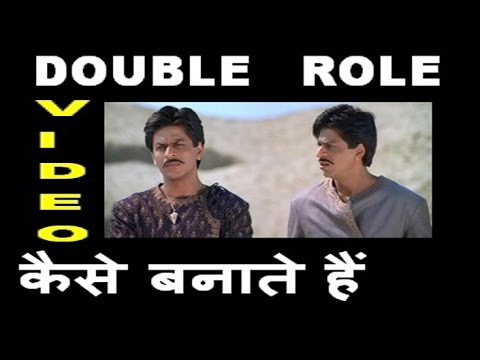 Double role making App