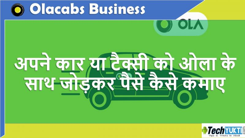 Olacabs Business