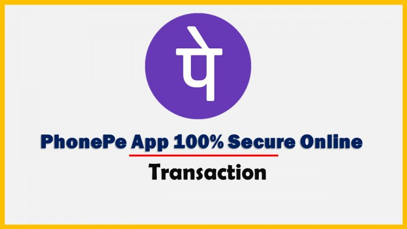 PhonePe UPI App Kaise Use Kare?