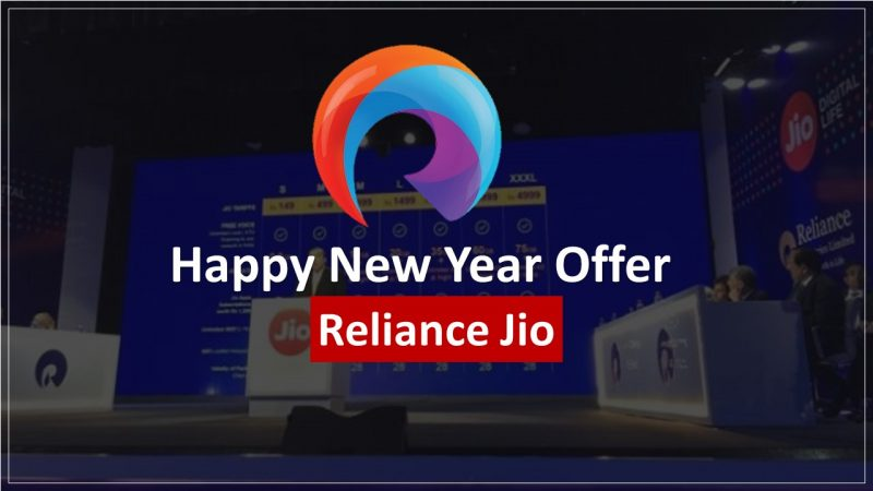 Reliance Jio Happy New Year Offer | Kya Jio ka Free Unlimted Call & unlimited Data March 2017 Tak Free Rahega
