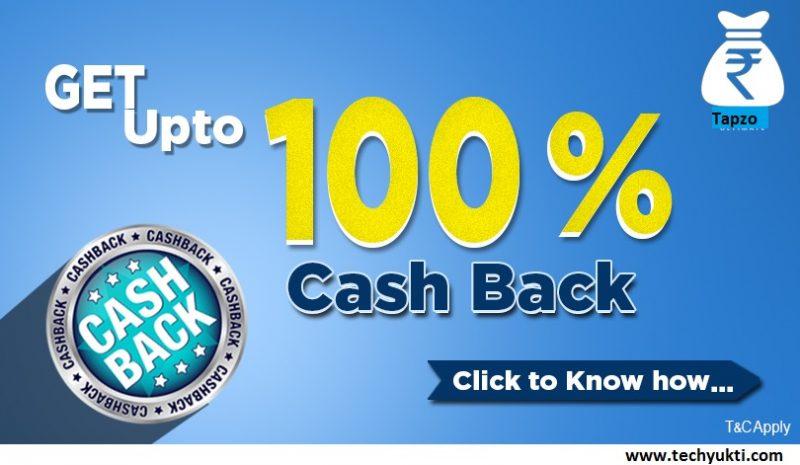 Unlimited Cashback Reward (Paise) कैसे कमाए
