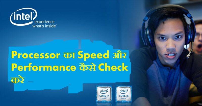 Processor Speed aur Performance Kaise check kare