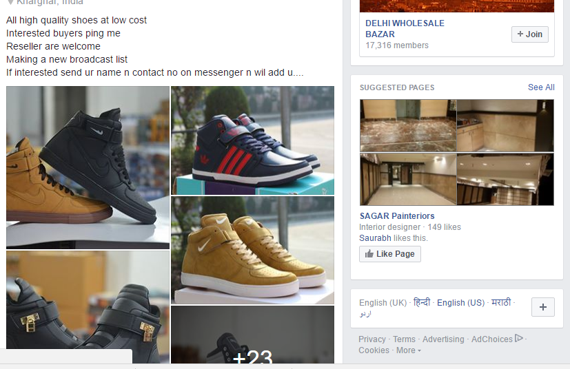 facebook paid promotion