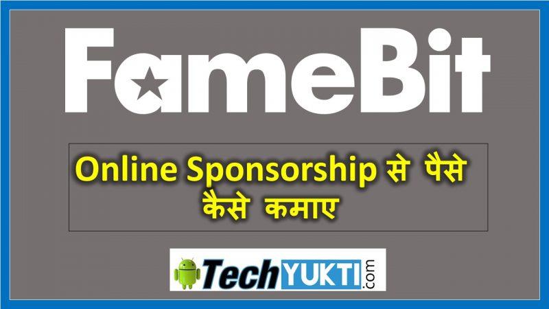Famebit Sponsorship se Online earning kaise kare