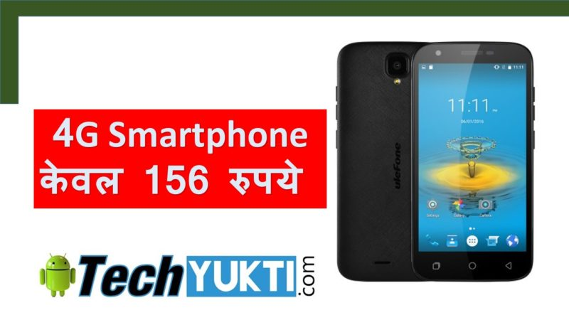 RenowT Ulefone 4g Smartphone