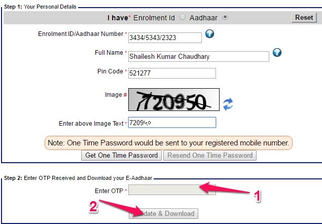 Download and validate aadhaar card