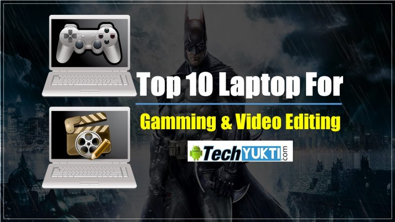 Top 10 Best Budget Laptop 2017