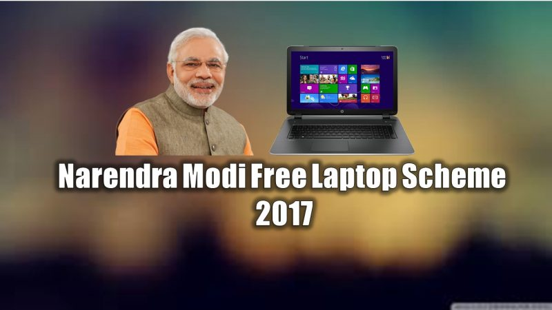Narendra Modi Free Laptop Scheme 2017 | Real or Fake (Hindi)