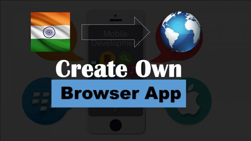 Indian Browser Jaisa(जैसा)  Browser App Kaise Banaye (कैसे बनाये)?