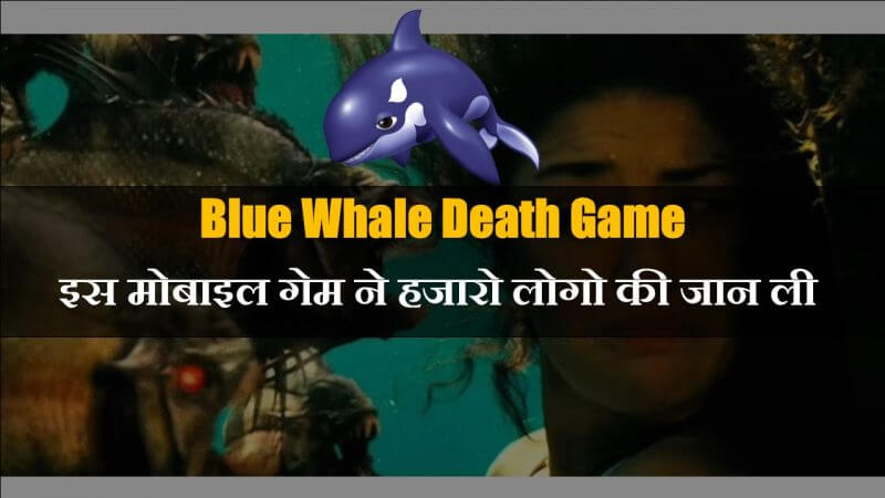 Blue Whale Death Game
