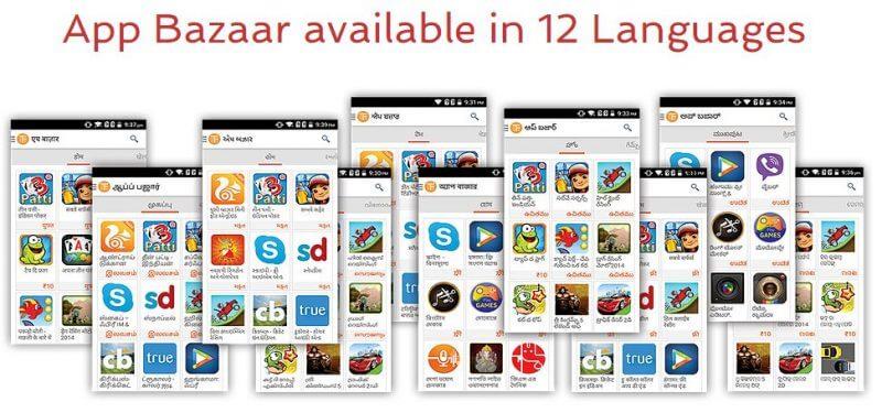 indus App Store