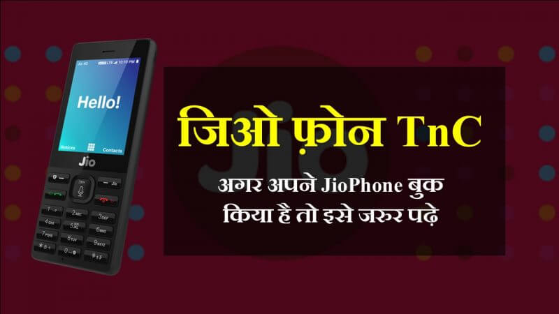 Rs. 1500 JioPhone Latest TnC