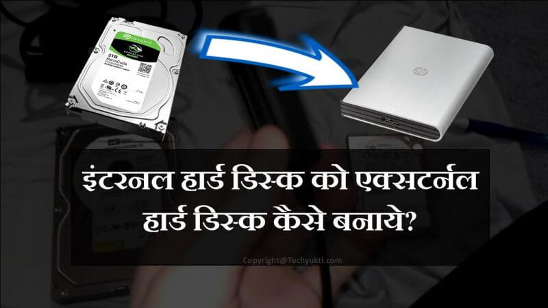 How to Convert Internal Hard Disk into External Hard Disk?
