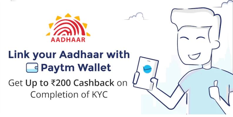 Paytm aadhaar Cashback