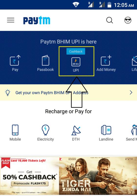 Paytm bhim upi app