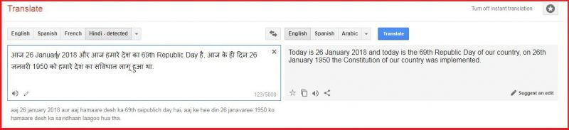 Hindi Se English Me Translation Kaise Kare? बिलकुल