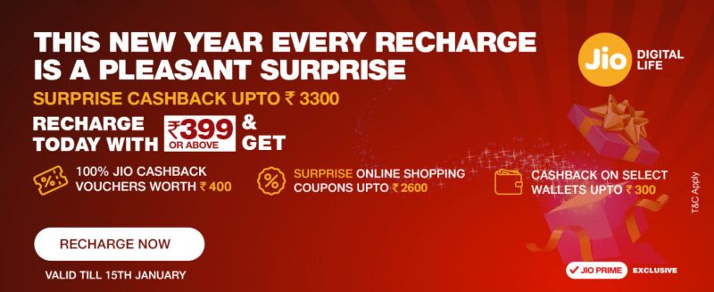 jio surprise offer 2018