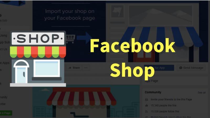 Facebook Shop Kya Hai? & Free Online E-Commerce Shop Setup Kaise Kare?