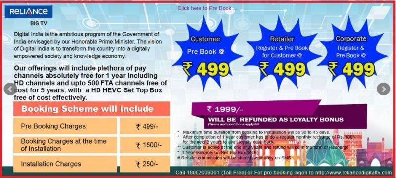 Reliance big tv offer