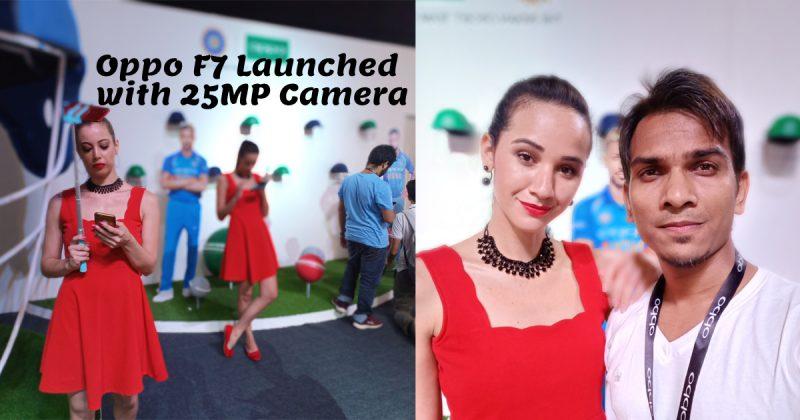 25MP कैमरा के साथ लांच हुआ Oppo F7 Phone Rs. 21,990 | Oppo F7 Review in Hindi
