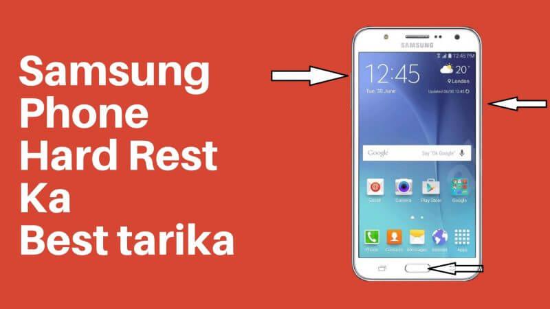 Samsung Phone Ko Hard Reset/Format Kaise Kare?