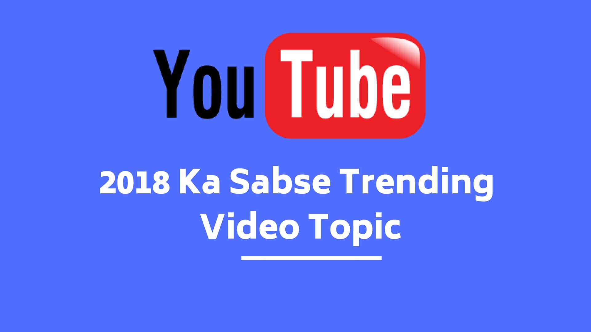 Trending YouTube Topic