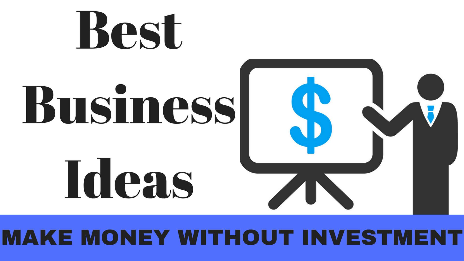 ऑनलाइन बिज़नस शुरू करे बिना पैसा लगाये