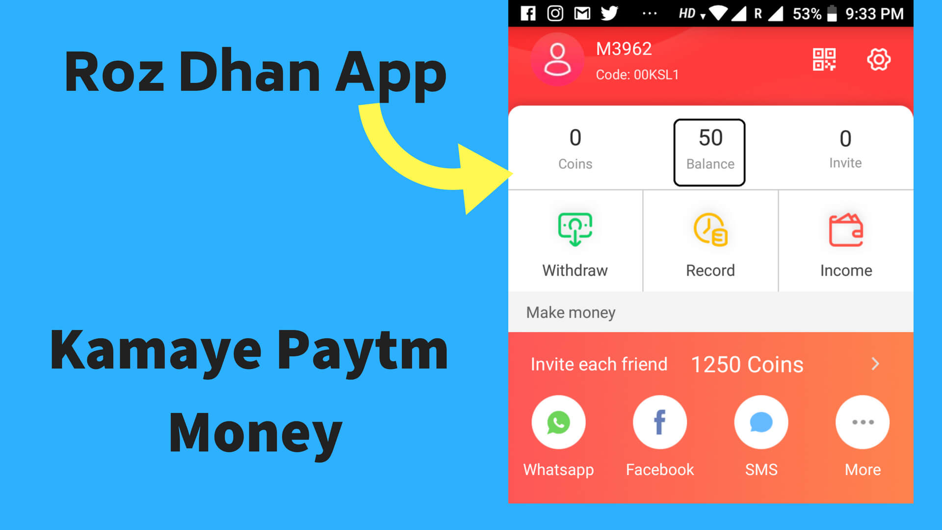 Roz Dhan App Review