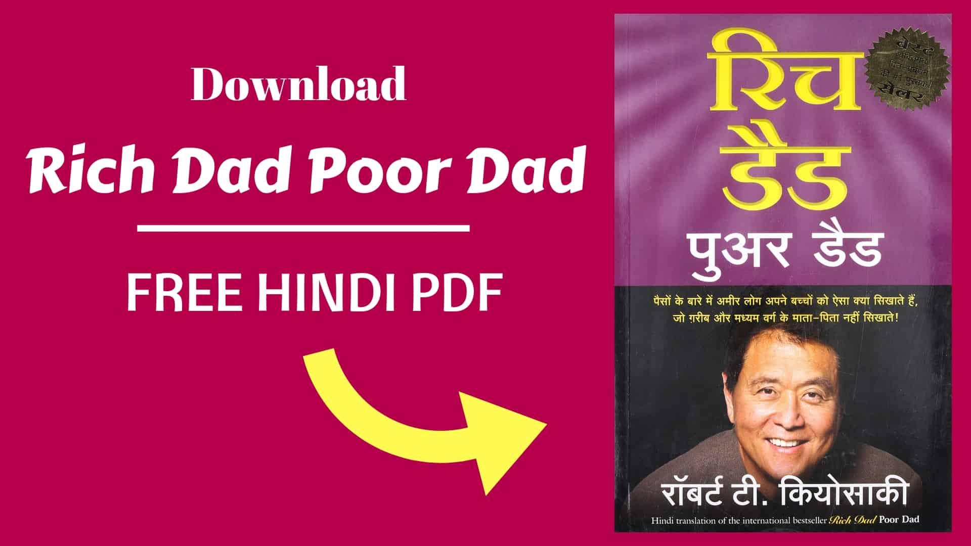 Rich Dad Poor Dad In Hindi Free PDF