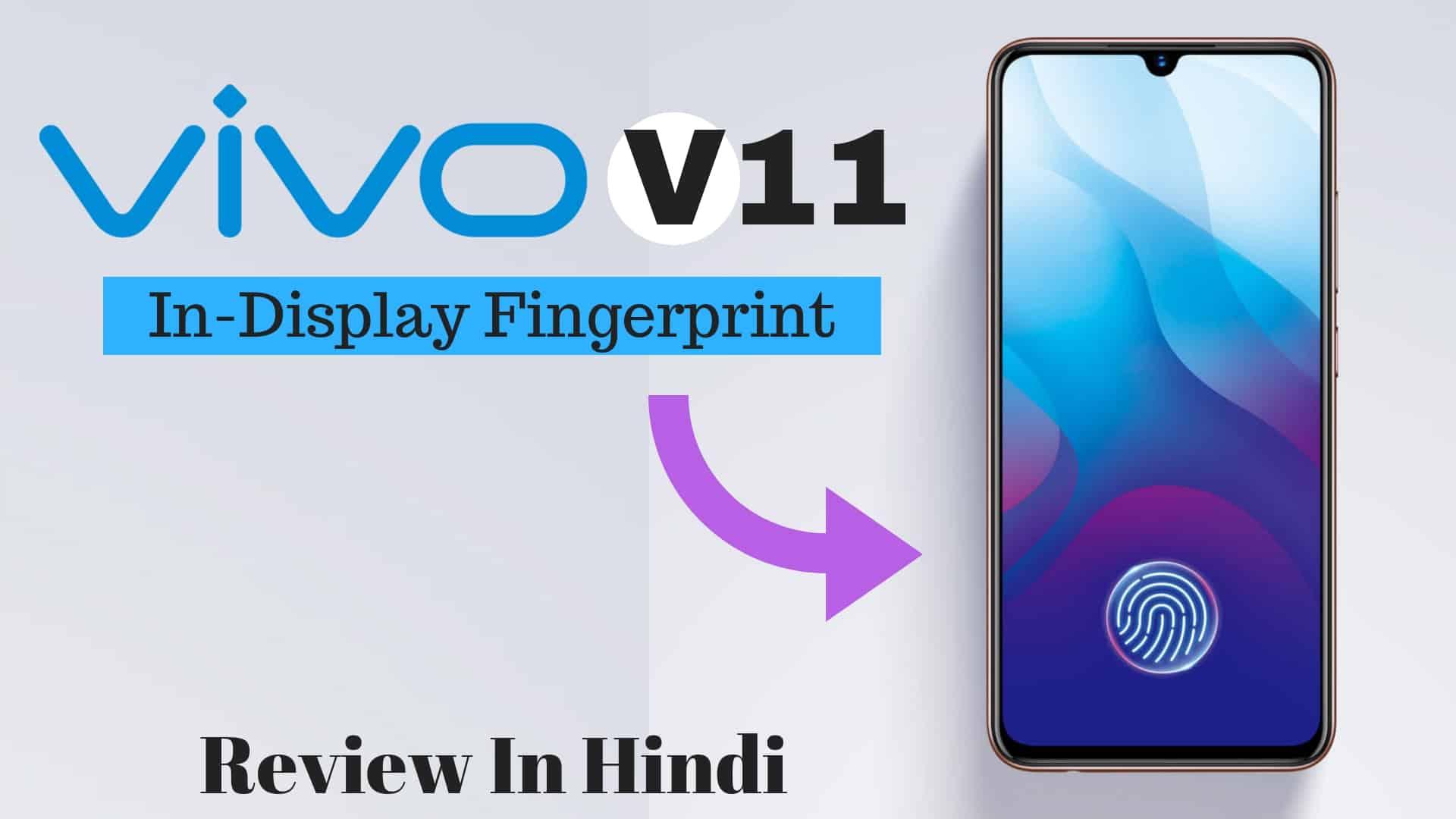 Vivo V11 Phone Review In Hindi | सबसे कम रुपये में सबसे बेस्ट फ़ोन?