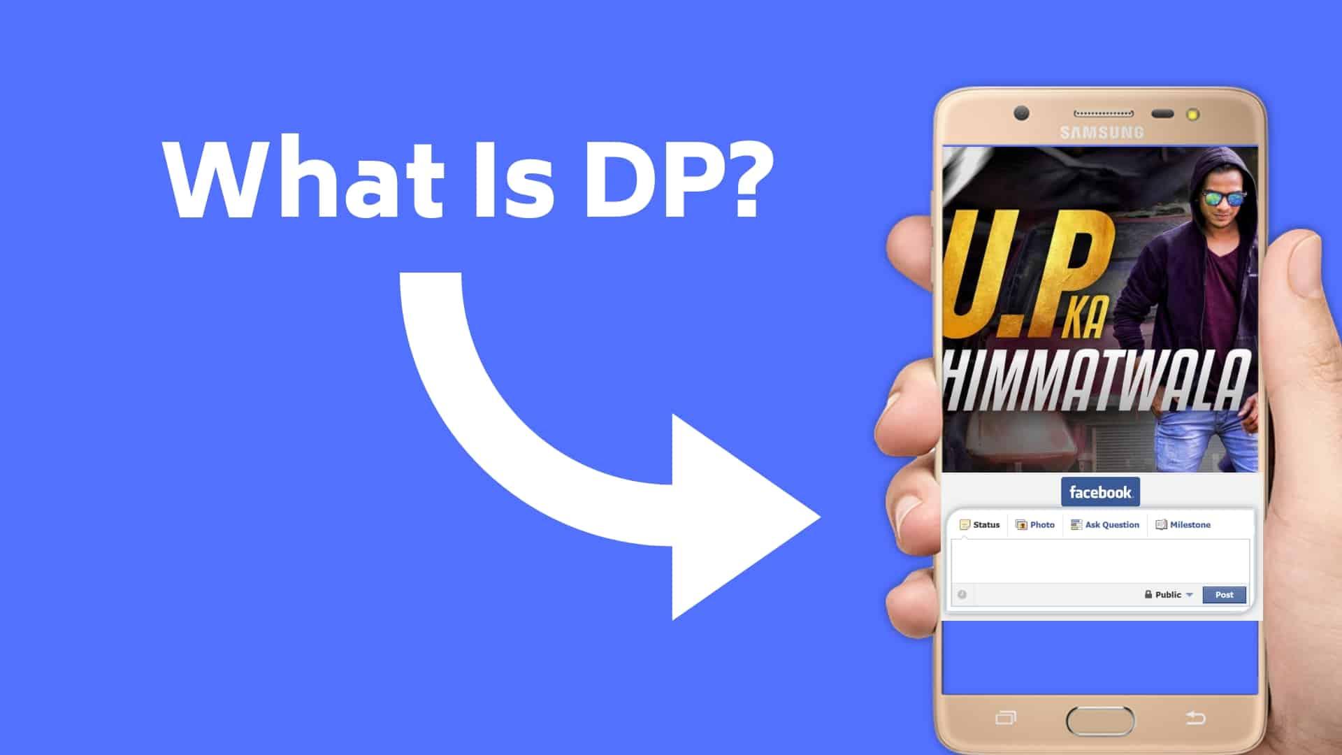 DP Ka Full Form Kya Hota Hai? DP Full Form