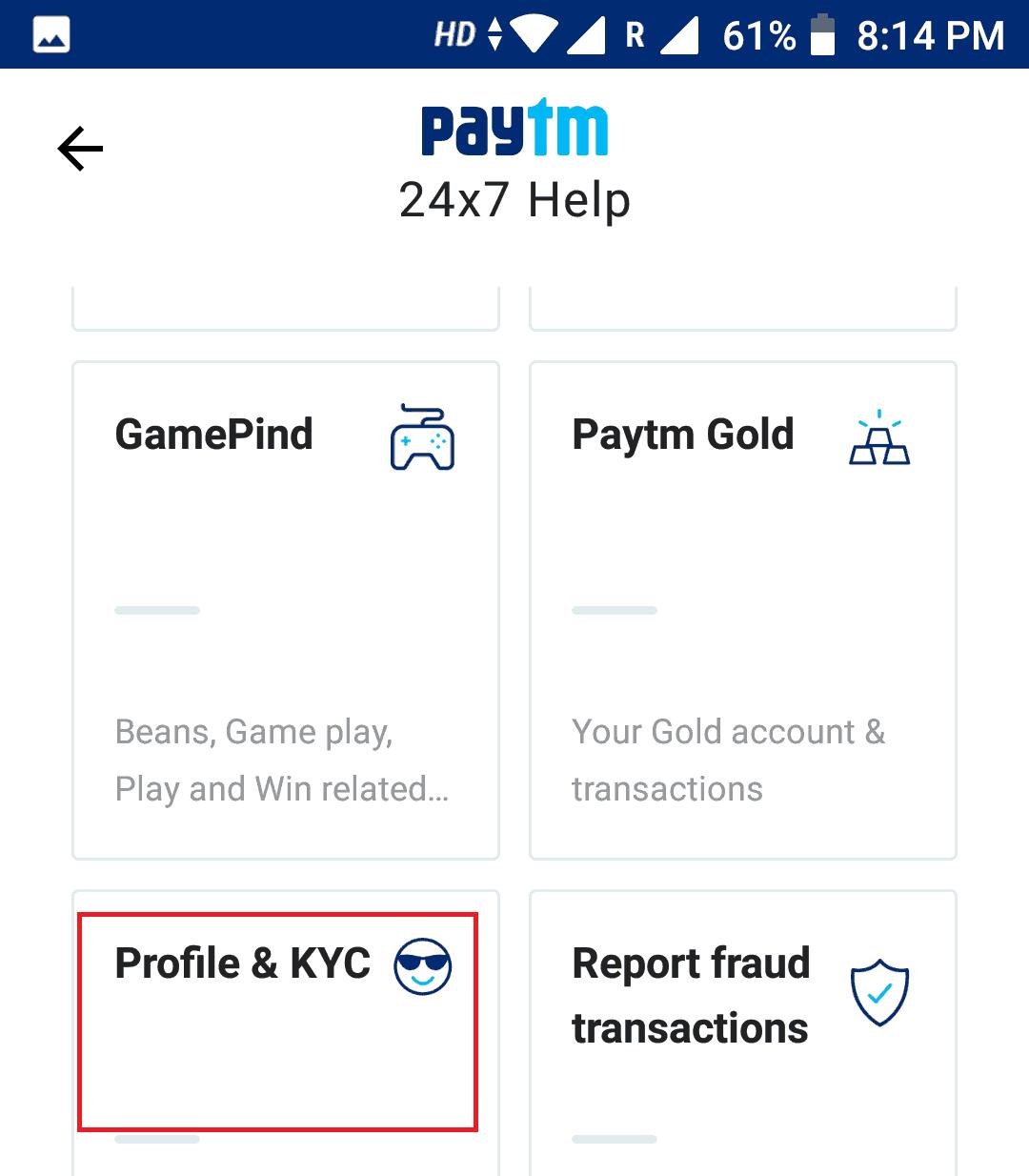 Aadhaar Card Link Bank, Paytm Se Kaise Hataye(unlink
