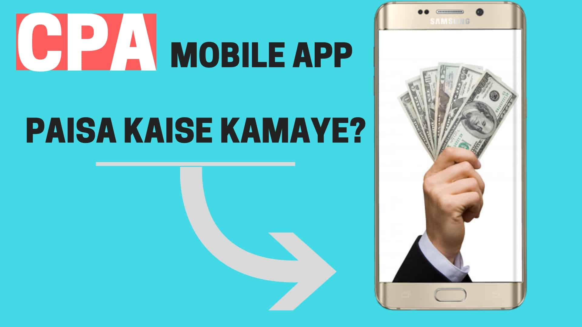 CPA Mobile App Se Earning Kaise Kare?