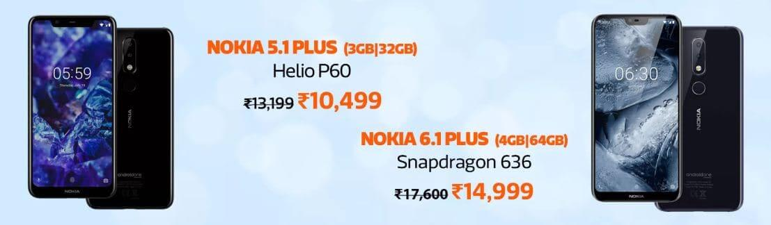 nokia phone discount