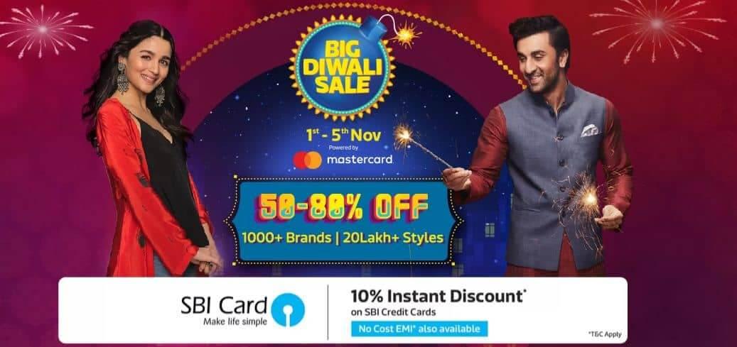 Diwali fashion offer 2018