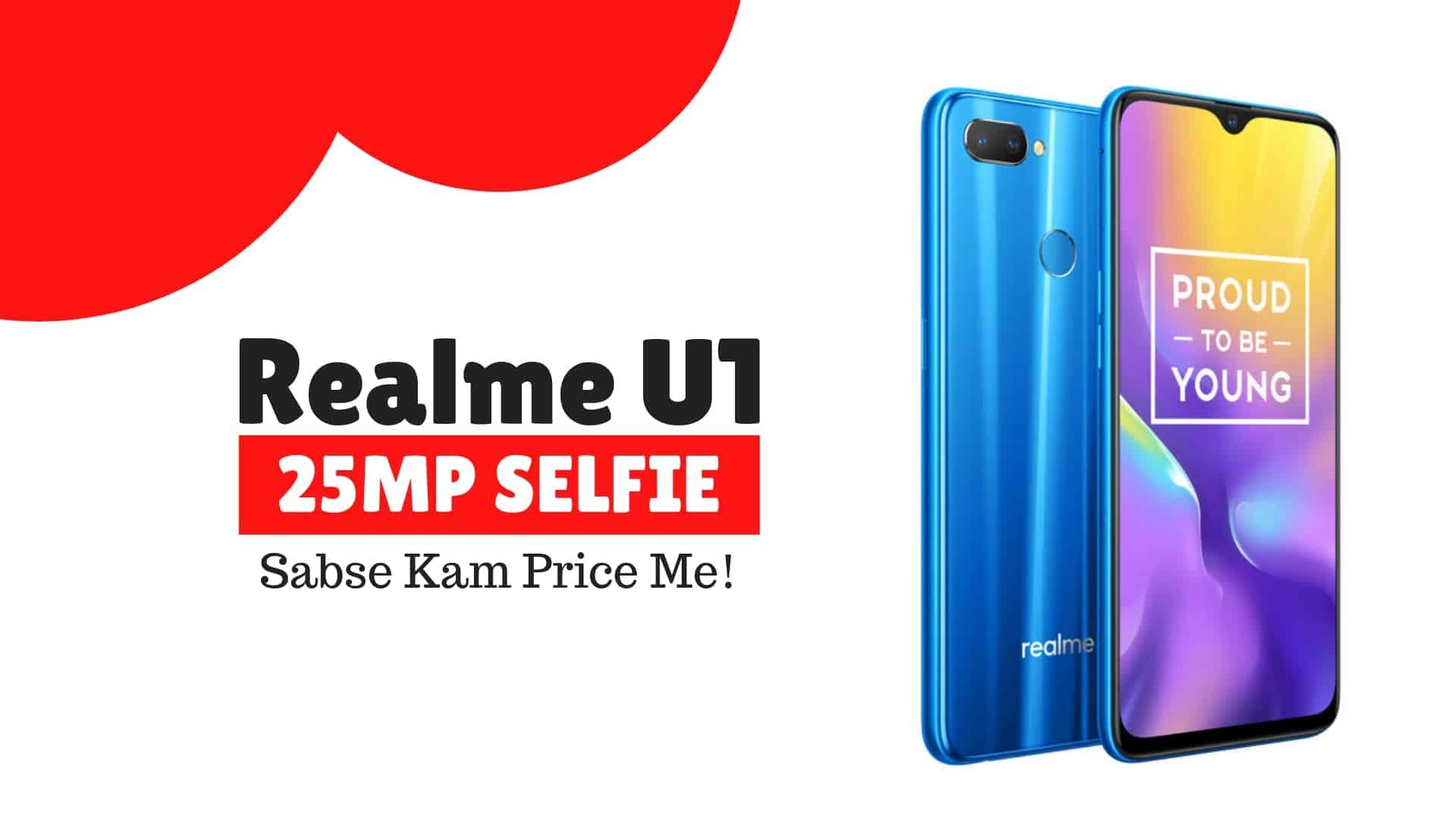 Realme U1 Hindi Review