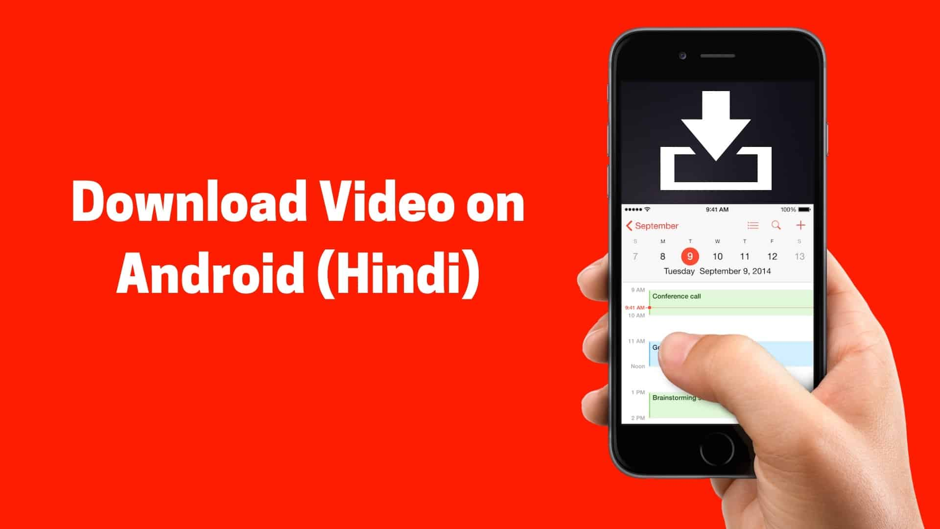 Android Phone पर YouTube Video Download कैसे करे?