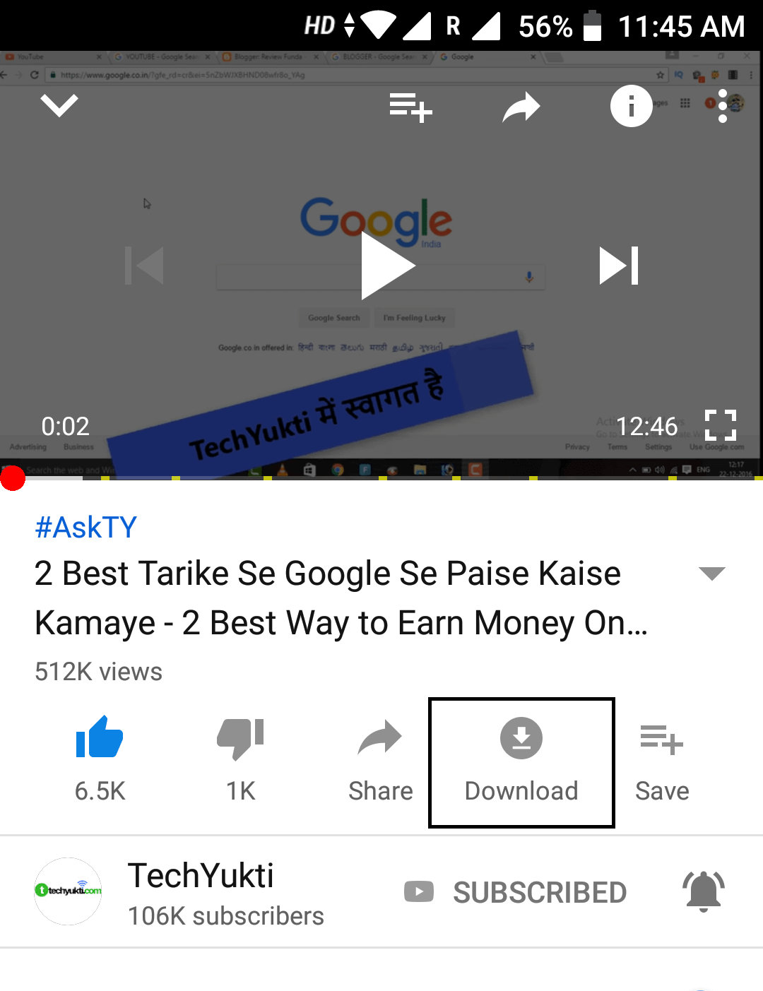 How To Download YouTube Video On Android Mobile? Hindi