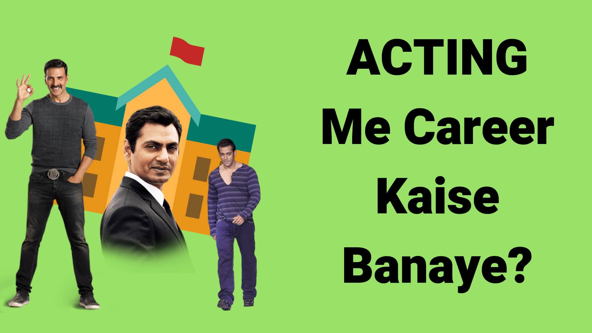 Acting Me Career Kaise Banaye? | Best Acting Schools In India