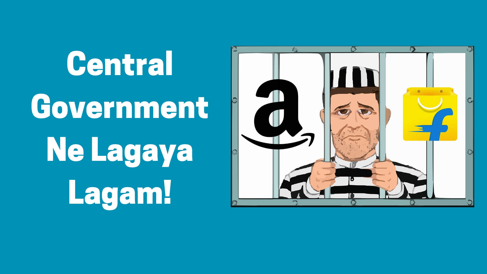 Central Government ने लगाया E-Commerce Websites पर लगाम