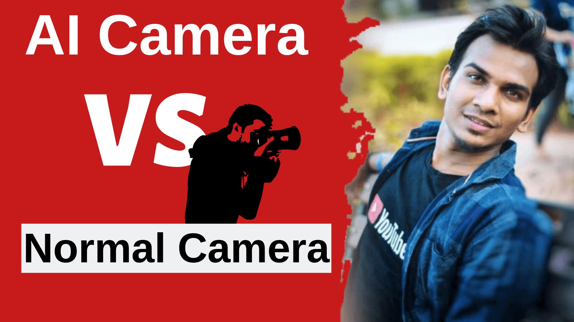 AI vs normal camera